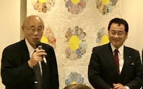 議員生活10周年並びに議会報告会40回記念祝賀会